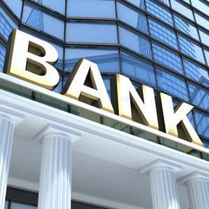 Банки Износков