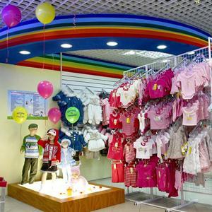 Детские магазины Износков