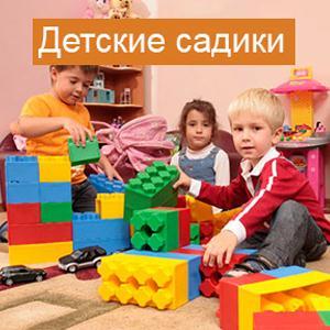 Детские сады Износков