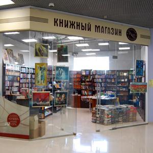 Книжные магазины Износков