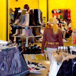 Магазины одежды и обуви Износков