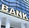 Банки в Износках