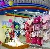 Детские магазины в Износках