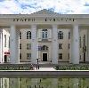 Дворцы и дома культуры в Износках