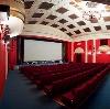 Кинотеатры в Износках