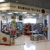 Книжные магазины в Износках