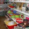 Магазины хозтоваров в Износках