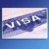 Оформление виз в Износках