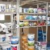 Строительные магазины в Износках