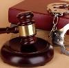 Суды в Износках