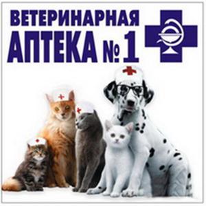 Ветеринарные аптеки Износков